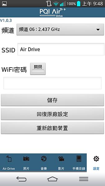 Screenshot_2013-11-03-09-48-29.png