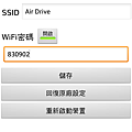 Screenshot_2013-11-03-09-48-46.png