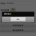 Screenshot_2013-11-03-09-49-05.png
