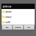 Screenshot_2013-11-03-09-51-39.png