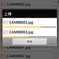 Screenshot_2013-11-03-09-51-50.png
