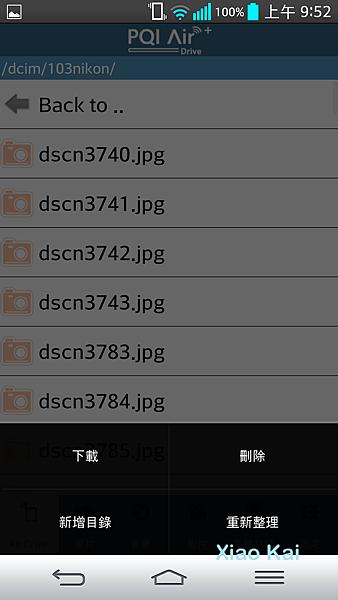 Screenshot_2013-11-03-09-52-10.png