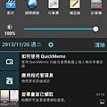 Screenshot_2013-11-26-04-54-41.png