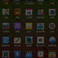 Screenshot_2013-11-26-04-55-13.png
