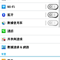 Screenshot_2013-11-26-04-55-28.png
