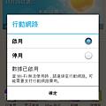 Screenshot_2013-11-26-16-35-01.png