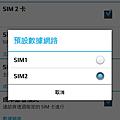 Screenshot_2013-11-26-16-34-55.png