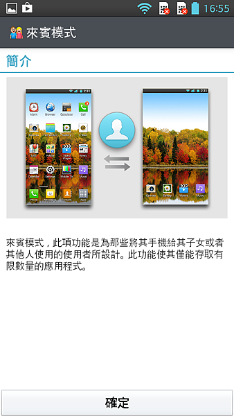 Screenshot_2013-11-26-16-55-25.png