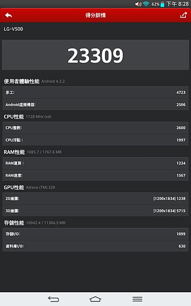 Screenshot_2013-12-04-20-28-56.png