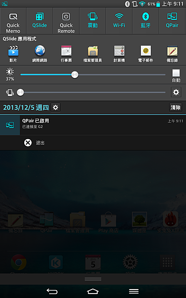Screenshot_2013-12-05-09-11-58.png