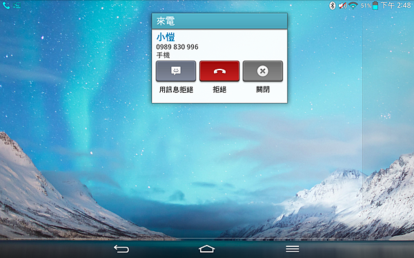 Screenshot_2013-12-08-14-48-51.png