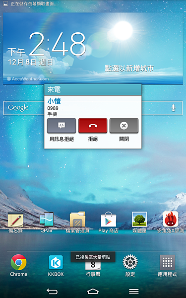 Screenshot_2013-12-08-14-48-56.png