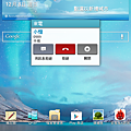Screenshot_2013-12-08-14-48-56.png