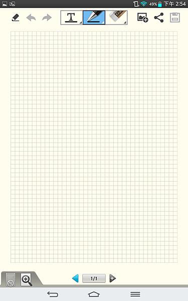 Screenshot_2013-12-08-14-54-19.png