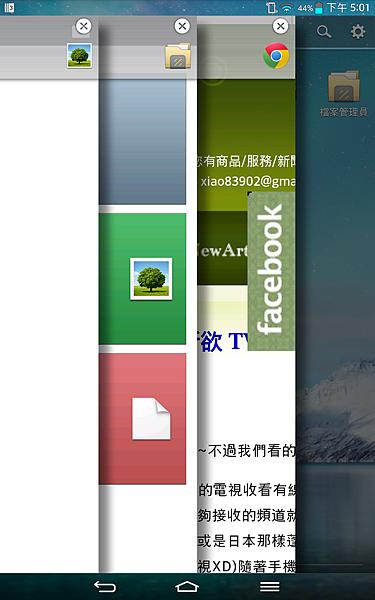 Screenshot_2013-12-10-17-01-09.png