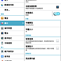 Screenshot_2013-12-10-17-02-51.png