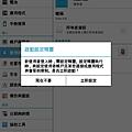 Screenshot_2013-12-10-17-03-49.png