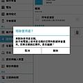 Screenshot_2013-12-10-17-05-19.png