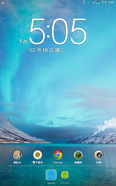 Screenshot_2013-12-10-17-05-06.png