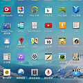 Screenshot_2013-12-10-17-06-13.png