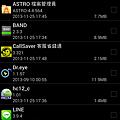 Screenshot_2013-12-11-06-48-31.png
