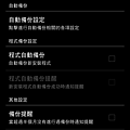 Screenshot_2013-12-11-06-49-33.png