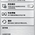 Screenshot_2013-12-11-08-34-18.png
