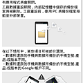 Screenshot_2013-12-11-08-35-08.png