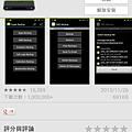 Screenshot_2013-12-11-06-50-07