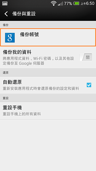 Screenshot_2013-12-11-06-50-38.png