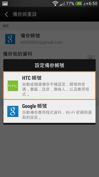 Screenshot_2013-12-11-06-50-44.png