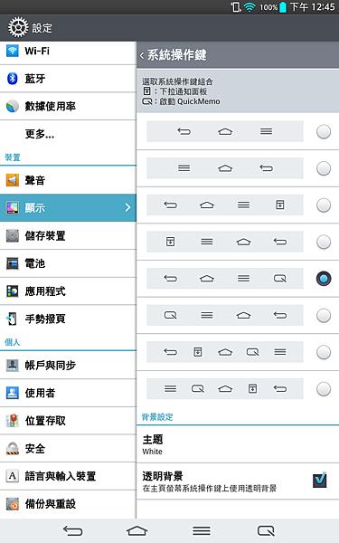 Screenshot_2013-12-11-12-45-57.png