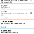 Screenshot_2013-12-11-08-33-48.png