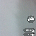 Screenshot_2013-12-24-16-51-35.png