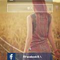 Screenshot_2013-12-24-16-52-10.png