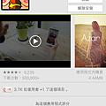 Screenshot_2013-12-24-16-54-24.png