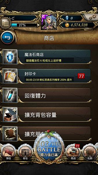 Screenshot_2013-12-28-07-47-08.png