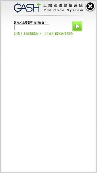 Screenshot_2013-12-28-08-15-55