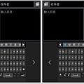 [合成] Screenshot 002.jpg