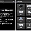 [合成] Screenshot 003.jpg