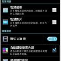 顯示-螢幕擷取區域.png