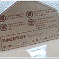 DSCN4434.JPG