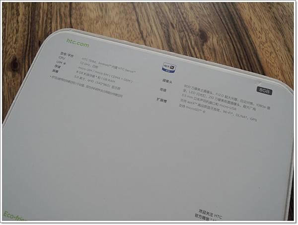 DSCN5002.JPG