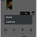Screenshot_2014-02-26-16-26-02.png