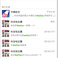 Screenshot_2014-02-26-16-30-48.png
