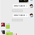 Screenshot_2014-02-26-16-31-39.png