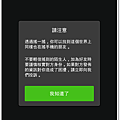 Screenshot_2014-02-26-16-37-14.png