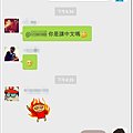 Screenshot_2014-02-26-16-39-53.png