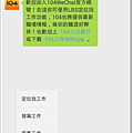 Screenshot_2014-03-06-17-26-24.png