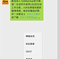 Screenshot_2014-03-06-17-26-31.png